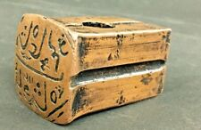 OLD VINTAGE ANTIQUE BRONZE COPPER HAND MANUSCRIPT ISLAMIC MUGHAL STAMP / SEAL