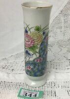 """Vintage Floral Porcelain Vase 6.4"""" ~ Laudel"""