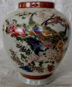 Antique SATSUMA Double Peacock Vase, huge ex-condition, w/name & correct mark!