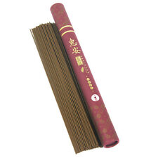 Agarwood aloewood Incense Stick- Hoi-An Sui Chen Xiang 20g - Incense House