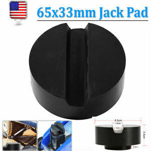 65x33mm  Disk Rubber Pad Adapter Lifting Car Support Pad Durable