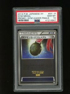 Pokemon PSA 10 GEM MINT Victory Medal 2014 Gym Finals Japanese Promo Card XY-P
