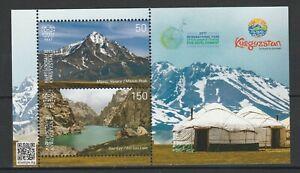 Kyrgyzstan 2017 Nature, Lake, Mountain MNH block