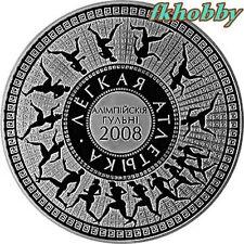 Belarus 2006 silver 20 ru. Olympics 2008 Athletic Sport