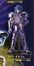 Bandai SAINT SEIYA Myth CLOTH UP Gashapon Figure Part 1 Lira Orpheus