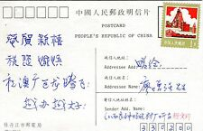 China Local Cover to Nanchang on postcard