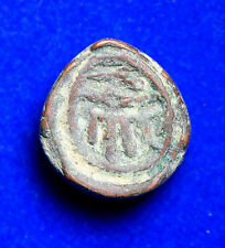 China, Sinkiang Province Pul Copper Coin - (1697-1727)