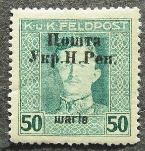 Western Ukraine 1919 2nd Stanislau on Fieldpost, 50Sh, Mi #53 MH