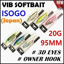 6x Japan 95mm 20g Soft Plastic Fishing Lure Vibe Vibes Jew King Barra Flathead