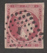 Kappysstamps M82 Greece Scott# 29 Used Extra Fine Superb Catalog = $175