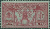 New Hebrides French 1925 SGF52 5f 4/- carmine/green Weapons Idols MLH