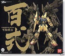 Used Bandai Chogokin Gundam Hyakushiki GD-53