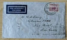 Australia Cover Ship Mail Melbourne to Brisbane with Merino Sheep 5d Stamp