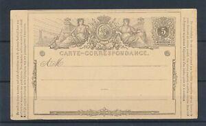 [51553] Belgium good Very Fine old Mint postal Stationary