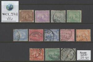 WC1_9718. EGYPT. Valuable 1879-93 short set. Scott 29-41. Used