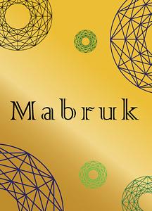 Mabruk  Card