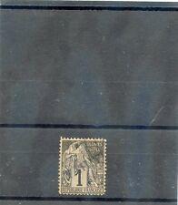 TAHITI Sc 5(YT 7)F-VF USED, 1893 1c BLACK/AZURE, SIGNED, SCARCE ITEM  $1950