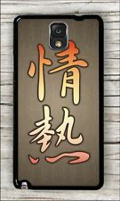 ASIAN CALLIGRAPHY PASSION DESIGN CASE COVER FOR SAMSUNG GALAXY NOTE 3 -drt6Z