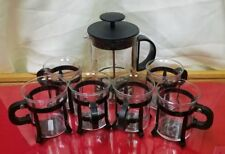 VINTAGE BODUM FRENCH PRESS WITH 6 CUPS