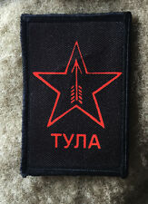Mosin Nagant Tula Stamp Morale Patch Tactical Military Army Badge Hook Flag