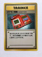 Pokemon Card Japanese Pokedex HANDY505 Base Set Trainer F/S
