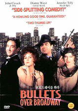 Bullets Over Broadway (1994) John Cusack, Dianne Wiest DVD *NEW