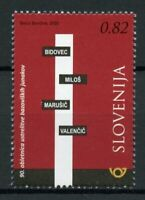 Slovenia Historical Events Stamps 2020 MNH Execution Heroes of Bazovica 1v Set