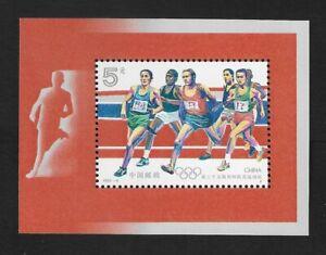1992 PRC China Olympic Games SC#2401 Souvenir Sheet - MNH