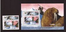 Greenland MNH 2009 Comics - Greenland's History set sheet mint stamps