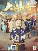 THE LEARNING CURVE OF A WARLORD - COMPLETE TVB TV SERIES DVD BOX SET ( 1-30 EPS)