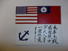 b0888 WW2 US Army & Air Force CBI Blood Chit Navy Leather on Leather R8T