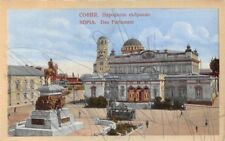 Bulgaria Sofia Das Parlament, Parliament, tramway, tram, statue