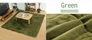 Kotatsu Mattress lag Green 190×190cm Heat storage antibacterial deodorant cotton