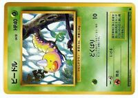 POKEMON JAPANESE CARTE N° 013 ASPICOT WEEDLE