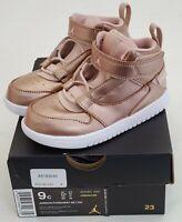 2018 Nike Air Jordan Sz 9c Particle Beige Fadeaway SE Toddler Shoes