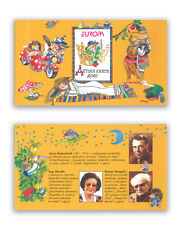 BULGARIA 2010 EUROPA CHILDREN'S BOOK (8 MINT STAMPS) 4-PANE STAMP BOOKLET MUH