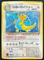 Dark Dragonite No.149 Holo Team Rocket Japanese Card Nintendo From Japan