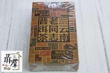 Haiwan puer tea factory 2018 black shu pu er First grade ripe puerth 250g