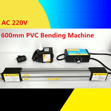 "24""inch 600mm Acrylic Plastic PVC Bending Machine Heater Hot Heating Bender 220V"