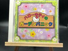 NEW!! hello kitty garden panic (Sega Dreamcast,1999) from japan