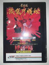 Sealed Last Hero in China Dvd. Jet Li Not Parkour!