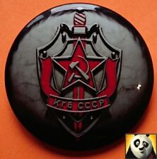 The Soviet Union KGB Brooches 44mm WWII WW2 CCCP Russia Badge Pin