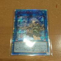 Konami Yu-Gi-Oh! Eria the Water Charmer ETCO-JP055 20th anniversary secret rare