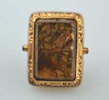 SINGLE ANTIQUE GOLD FILLED CUFF BUTTON WITH REALLY INTERESTING BROWN AGATE STONE