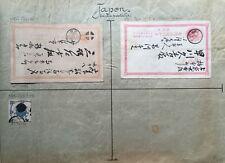 TIMBRES JAPON 1881 CARTE POSTALE 1876 ENVELOPPES - LOT -