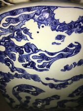 Large 15 In Antique Chinese Blue/white Flask. Shading And Color