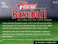 2019 Topps Heritage Hobby  BOX  Presell 2/27