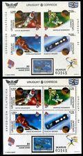 Uruguay 1526, MNH, Winter Olympics Medal Winners.x6856