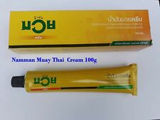 1x Namman Muay Thai Analgesic Cream Relieves Muscular Aches and pain 100g