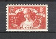 "FRANCE STAMP TIMBRE 308 "" CHOMEURS , L' ART ET LA PENSEE 1935 "" NEUF xx TB H588A"